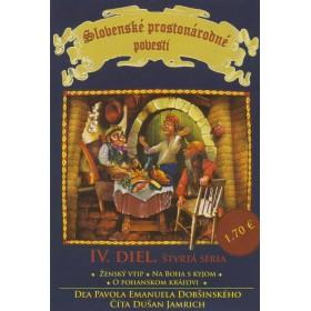 Slovenské prostonárodné povesti CD4 (štvrtá séria)