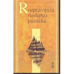 Rozprávania ruského pútnika