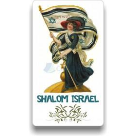 Magnetka – Shalom Israel